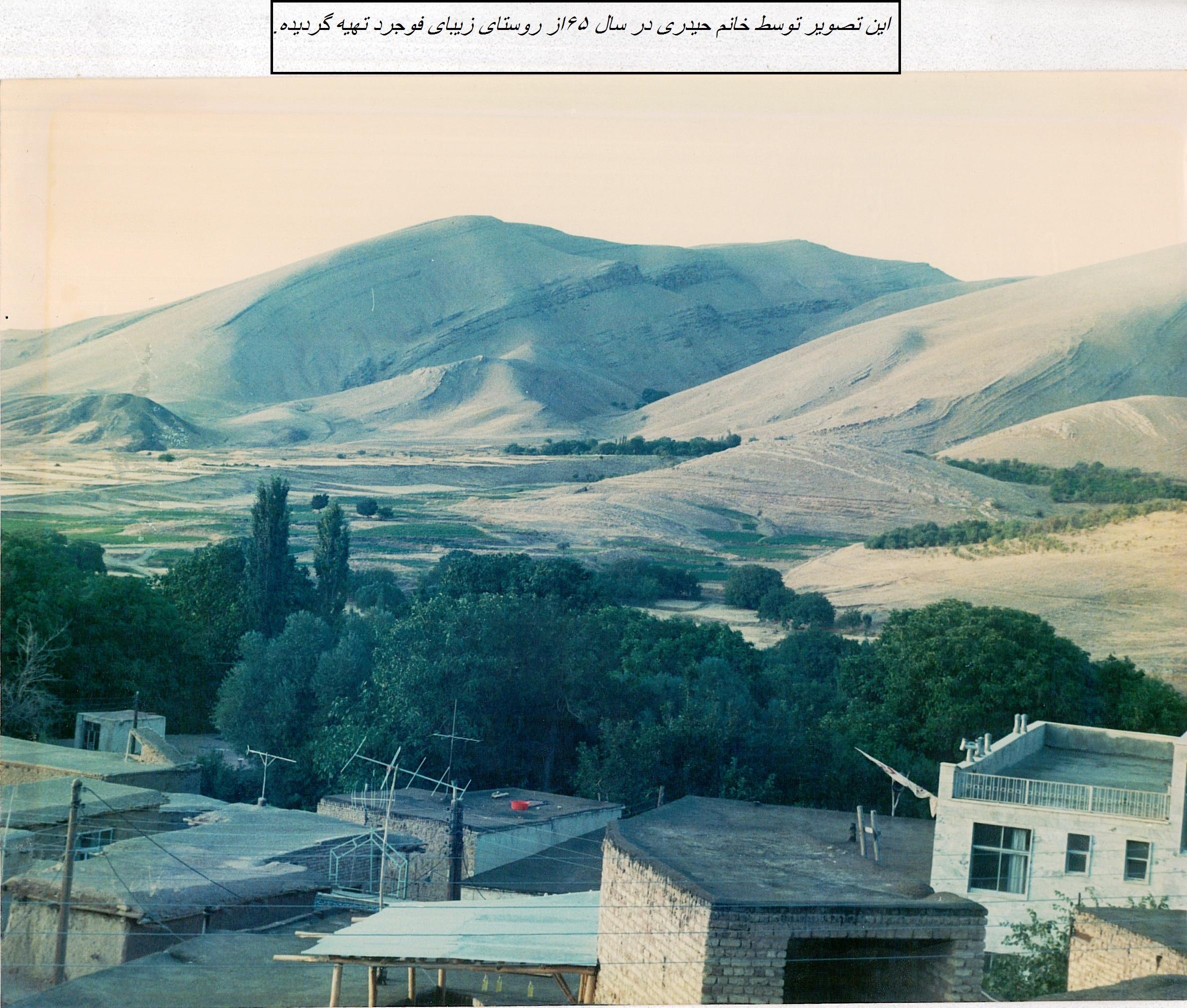 قم،منطقه خلجستان،روستای زیبای فوجرد.تابستان 1365